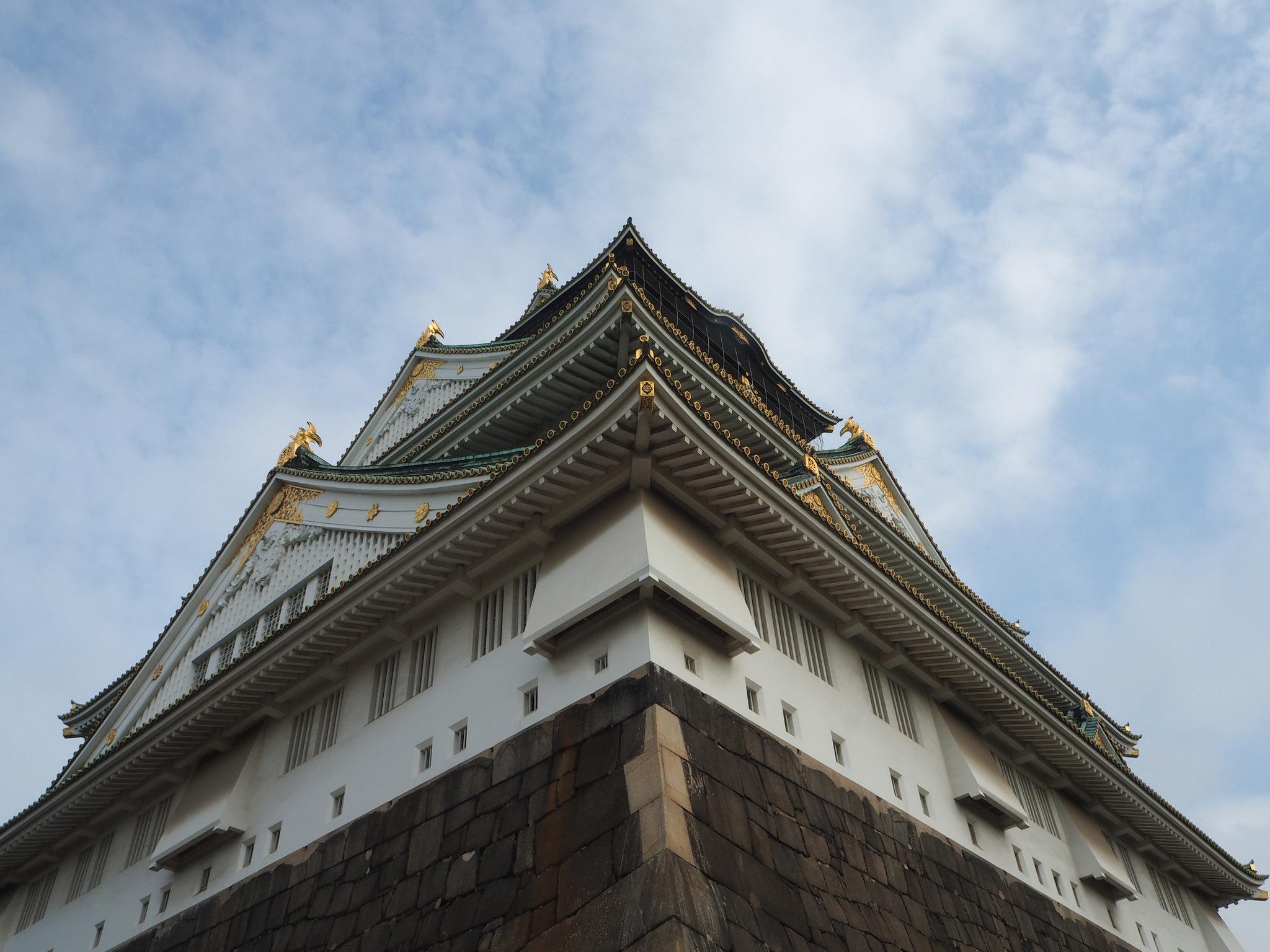 Last Stop: Osaka